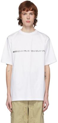 Xander Zhou White Script T-Shirt