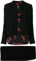 Chanel Pre Owned three-piece slim set
