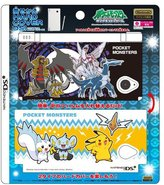 Jupiter DSi Official Pokemon Diamond and Pearl Hard Cover (Top Cover Only) - Giratina and Friends