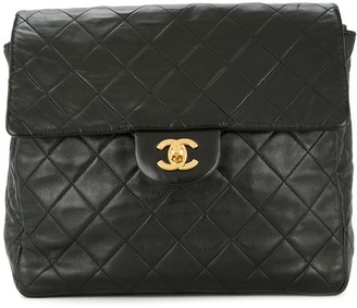 Chanel Pre Owned 1994-1996 CC chain backpack