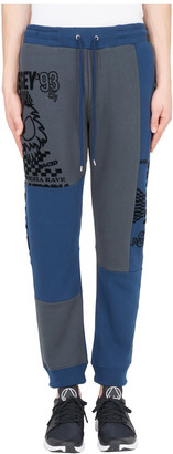 McQ Repeat Tracksuit Bottoms