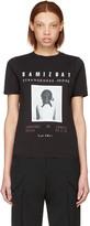 Yang Li Black Album Artwork T-shirt