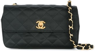 Chanel Pre Owned 1986-1988 Quilted Chain Shoulder Bag