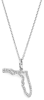 KC Designs 14K White Gold Diamond Mini Florida State Necklace, 16