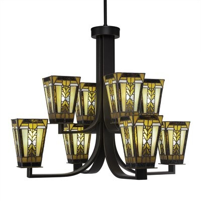 Loon Peak Eurig 8 Light Shaded Classic Traditional Chandelier Shopstyle