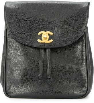 Chanel Pre-Owned 1994-1996 CC chain backpack