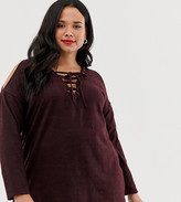 New Look Curve lace up front cold shoulder top