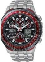 Mens Citizen Skyhawk A-T Red Arrows Titanium Alarm Chronograph Radio Controlled Eco-Drive Watch JY0110-55E