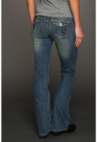 Ariat Ruby Leopard Flap in Sweatpea (Sweatpea) - Apparel