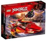 Lego NINJAGO(R) Le Katana V11 - 70638
