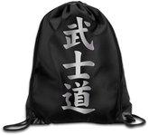 HITKF Japanese Kanji Bushido Platinum Style Drawstring Backpack Bag