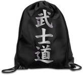 WBADLCW Japanese Kanji Bushido Platinum Style Drawstring Backpack Bag