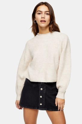 Topshop Womens Petite Ribbed Cropped Crew Neck Knitted Jumper - Nude