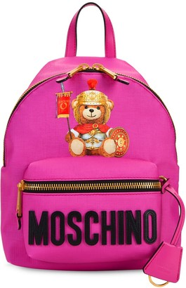 Moschino Bear Leather Backpack