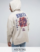 Asos TALL Oversized Hoodie With Kyoto Back Print