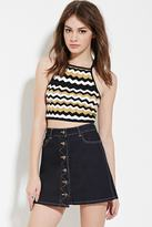 Forever 21 Chevron-Patterned Cami