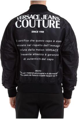 Versace Leo Chain Jacket