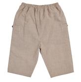 Marie Chantal Stripe Baby Boy Pant