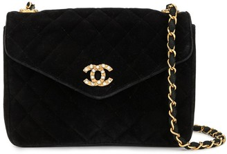 Chanel Pre Owned 1985-1993 Diamond Quilted Shoulder Bag