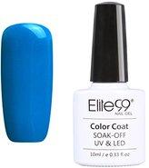 Qimisi Soak Off Changeable UV LED Gel Polish Nail Art Manicure 10ml 88001