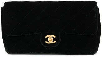 Chanel Pre Owned 1995 quilted CC rectangular backpack