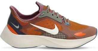 Nike VAPOR STREET PEG SP SNEAKERS