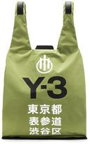 Yohji Yamamoto Omotesando Shopper Bag in Green.