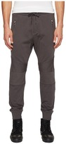 The Kooples Jogging Trousers with Kneepads and Front Zip Pockets Men's Casual Pants