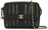 Chanel Pre Owned 1995 vertical quilt shoulder bag