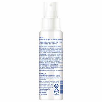 Tony Moly Derma Master Lab Hand Spray 85ml