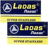 Smallflower Ladas Super Stainless Double Edge Blades