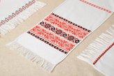 MadeHeart | Buy handmade goods Unique Cross-stitch Embroidered Towel Handmade Wedding Decoration Ideas