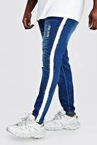 boohoo Mens Blue Big And Tall Side Panel Skinny Jean, Blue