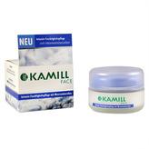 Kamill Intensive Moisture Face Cream