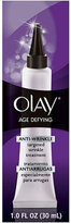 Olay Age Defying Anti-Wrinkle Targeted Wrinkle Treatment