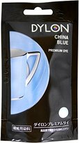 Dylon Hand Dye, Powder, China Blue 50g