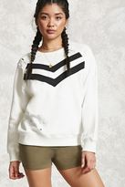 Forever 21 Distressed Chevron Sweatshirt