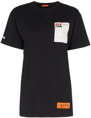 Heron Preston Logo Patch T-Shirt