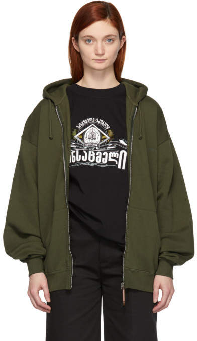 Vetements Khaki Elbow Holes Zip-Up Hoodie
