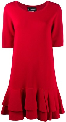 Boutique Moschino Short-Sleeve Ruffle Dress