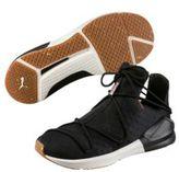 Puma Fierce Rope VR Women's Training Shoes