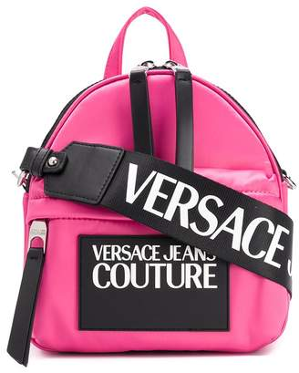 Versace small logo patch backpack