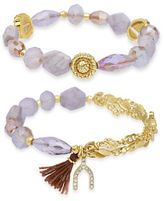 lonna & lilly Stretch Style Beaded Bracelet- Set of 2