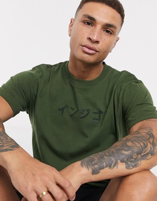 Selected boxy fit t-shirt in green with japanese print