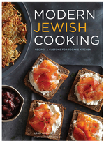 Chronicle Books Modern Jewish Cooking