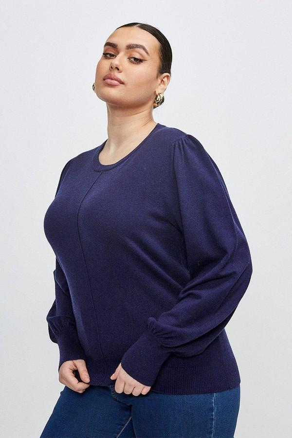 Karen Millen Curve Puff Sleeve Knitted Jumper