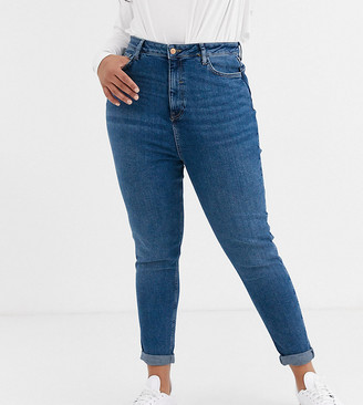 New Look Plus Curve mom jean in blue
