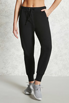 Forever 21 Active Mesh-Paneled Sweatpants