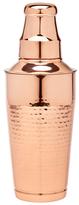 Godinger Cocktail Shaker