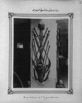 HistoricalFindings Photo: Ottoman weapons,armor 10